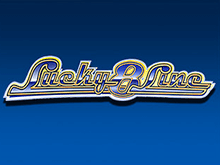 Играть бесплатно в Lucky 8 Line онлайн