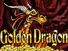 Азартный автомат Golden Dragon